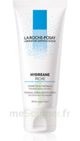Hydreane Riche Crème hydratante peau sèche à très sèche 40ml à DURMENACH